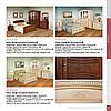 Спальня Верона 4-х дверный шкаф ф-ка Вега, фото 10
