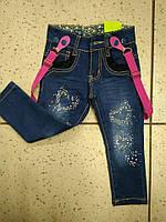 Детские синие джинсы для девочки с подтяжками 15-18р