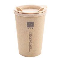 KCASA KC-WHE02 280ML Простая изоляция из двухслойного волокна из пшеничной муки Ступенчатая чашка для студентов Creative Water Bottle
