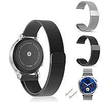 Миланская петля Магнитный браслет наручные часы ремешок Стандарты для Huawei Smart Watch