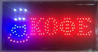 """Светодиодная LED вывеска табло """"Кофе Cofe"""", реклама кофе вывеска, световая рекламная вывеска"""