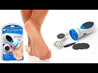 Педикюрный набор Pedi Spin, электрическая пемза pedi spin, универсальный прибор для педикюра