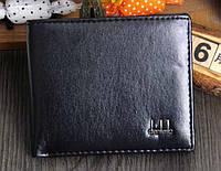 Мужское портмоне черного цвета (кошелек, бумажник)