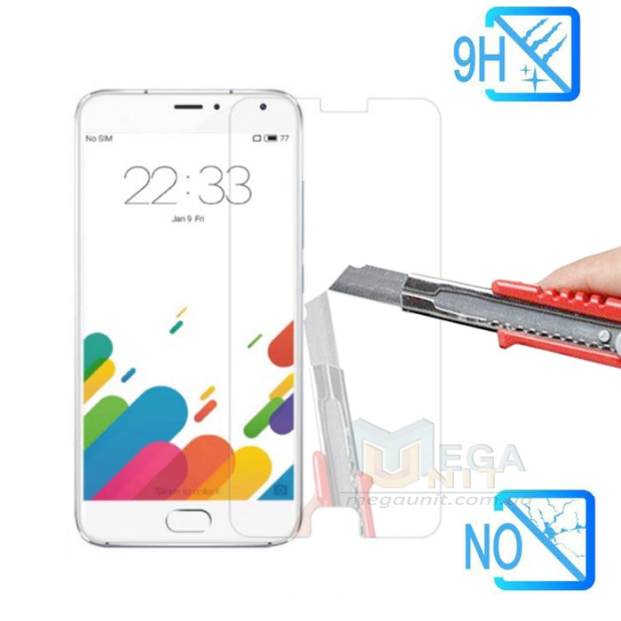 Защитное стекло для экрана Meizu MX5 твердость 9H, 2.5D (tempered glass)