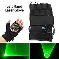 532nm перезаряжаемые зеленый лазер перчатки Вихревой Эффект Освещение сцены для левой руки