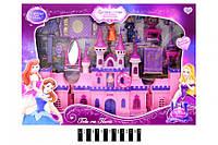 Детский замок SG-2990 принцессы, мебель, фигурки, музыка, свет, кукольный домик, дом для куклы