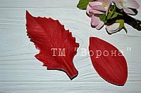 Молд  набор георгин (лист и лепесток)