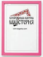 Рамка В6, 13х18 Розовая