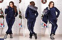 Стильный и удобный женский спортивный костюм размер  48-50, 52-54, 56
