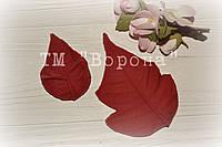 Молд набор Цветок пуансетия (лист и лепесток)