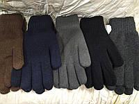 Перчатки мужские вязаные цвет синий серый черный и коричневый