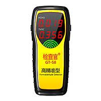 GT-58 Professional Формальдегид детектор качества воздуха в помещениях Tester Бензол измерения