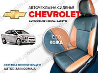Модельные авточехлы на CHEVROLET Aveo (T200/T250/T300) (экокожа) СА