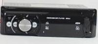 Автомагнитола  MP3 6308 ISO   с евро разъемом