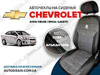 Модельные авточехлы на CHEVROLET Aveo (T200/T250T/T300) (экокожа + алькантара) СА