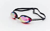 Очки для плавания стартовые  X-VISION MIRROR (поликарбонат, TPR, силикон, цвета в ассорт)