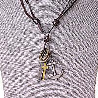 Украшение на шею унисекс Кожаный ремешок на затяжке Якорь Крестик