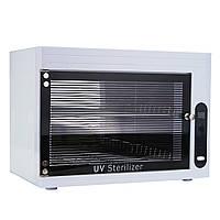 Мини УФ стерилизатор кабинет 26x20x17cm Озон-ультрафиолетовая стерилизация 110V США Plug