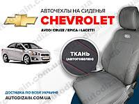 Модельные авточехлы на CHEVROLET Epica (автоткань) СА