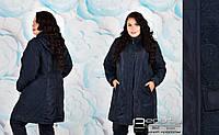 """Женская куртка  """"Альфа""""  большого размер 58.60.62.64.66.68.70.72"""