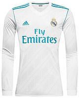 Футбольная формаРеал Мадрид с длинным рукавом 17/18 сезона, домашняя