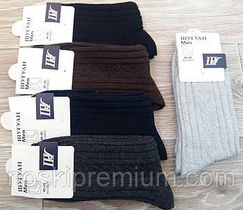 Носки мужские шерстяные без махры Шугуан, 40-45 размер, ассорти, 9822