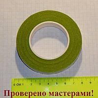 Тейп-Лента светлый зеленый травяной, 27м, 1,2см (12 мм) 1 бобина