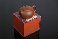 Чайник Си Ши, глина Цин Шей Ни, 190 мл