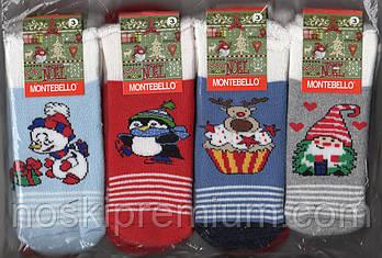 Носки детские махровые бамбук Новый год Моntebello, Турция, ароматизированные, на 0-1 годик, 0940