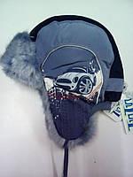 Шапка-ушанка для мальчика TuTu Сибирь арт. 3-000852(50-52, 54-56), фото 1