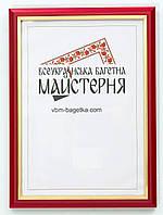 Рамка В6, 13х18 Красная с золотом