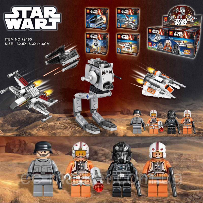 Конструктор Lele серия Star Wart 79185 (аналог Lego Star Wars) 4 ...