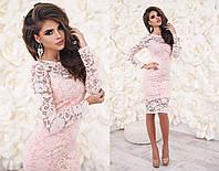 Платье вечернее трикотажное гипюр, длинный рукав, размер 42-46