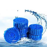 Honana HN-021 4шт Автоматический Унитаз чистого синий пузыри Дезодорант Clean Scent