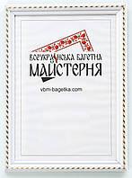 Рамка В6, 13х18 Белая с серебром