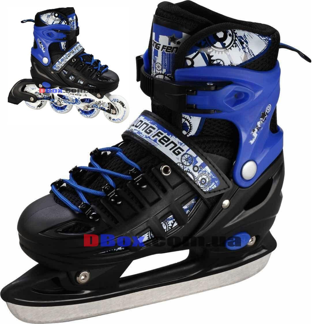 Роликовые коньки детские трансформеры Scale Sports RS - 29-33, Синие (2T3027-RS)