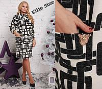 Теплое платье средней длины прямого силуэта с длинными рукавами Размеры 46 48 50 52 54 56