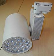 Трековый светильник 18W, CRI-85 LED CREE 18*1W, 3000К под трехфазный или однофазный трек, фото 1
