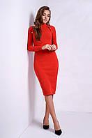 Облегающее женское платье кораллового цвета