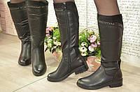 Зимние женские сапоги Размеры 36 37Супер комфортные и красивые!!