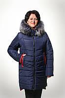 "Удлиненная зимняя куртка ""Даша"" для женщин, холлофайбер, 50-58 р-ры,  950/880 (цена за 1 шт. + 70 гр.)"