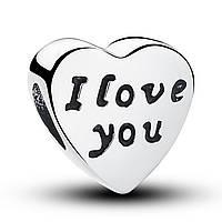 """Шарм Pandora Style (стиль Пандора) """"I love you"""""""