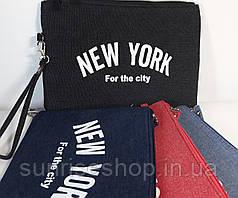 """Сумочка жіноча джинс """"New York"""""""