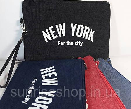 """Косметичка женская джинс """"New York"""", фото 2"""
