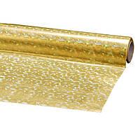 Пленка подарочная упаковочная голограмма Золотая-серебро Полисилк 25 шт/уп 50x70 см