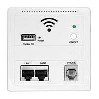 Wi fi repeater wall AP LV-AP (желтая корбка)