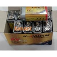 Батарейка 9v A