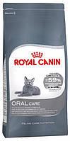 Royal Canin (Роял Канин) Oral Care корм для кошек профилактика образования зубного камня, 400 г