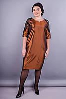 Янтарь. Нарядное женское платье больших размеров. Золото.