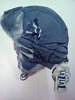 Шапка для мальчика TuTu Сибирь арт.35. 3-000872(50-52, 54-56), фото 1